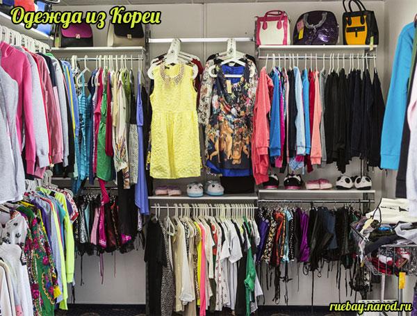Дешевая корейская одежда интернет магазин